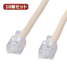 便利雑貨 10個セット シールド付ツイストモジュラーケーブル TEL-ST-02N2 TEL-ST-02N2X10