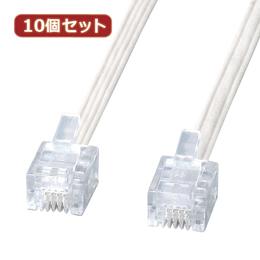 電化製品関連 10個セット サンワサプライ エコロジー電話ケーブル TEL-E4-5N2 TEL-E4-5N2X10