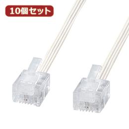 お役立ちグッズ 10個セット やわらかスリムケーブル(白) TEL-S2-5N2 TEL-S2-5N2X10