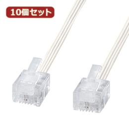 電話機周辺機器 情報家電 家電 関連 10個セット サンワサプライ やわらかスリムケーブル(白) TEL-S2-3N2 TEL-S2-3N2X10 FAX用インク FAX用アクセサリー