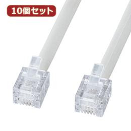 便利雑貨 10個セット エコロジー電話ケーブル(ノーマル) TEL-EN-05N2 TEL-EN-05N2X10
