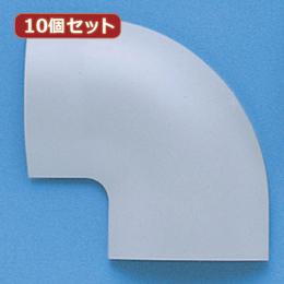 便利雑貨 10個セット エコケーブルカバー(L型、グレー) CA-R70ECGYLX10