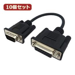 10個セット KM-A2-36K2 KM-A2-36K2X10 オーディオケーブル 送料無料! サンワサプライ