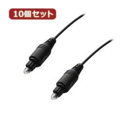 便利雑貨 10個セット 光デジタルケーブル スリムタイプ 5m 3A-OPT50 3A-OPT50X10