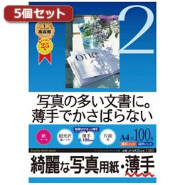 便利雑貨 5個セット インクジェット写真用紙・薄手 JP-EK6A4-100X5
