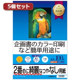 便利雑貨 5個セット インクジェットスーパーファイン用紙(A3) JP-EM4NA3N2X5