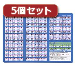 便利雑貨 5個セット ローマ字変換マウスパッド(A4サイズ) MPD-OP17RA4BLX5