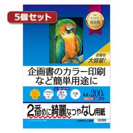 便利雑貨 5個セット インクジェットスーパーファイン用紙・200枚 JP-EM4NA4N-200X5
