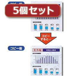 生活関連グッズ 5個セット マルチタイプコピー偽造防止用紙(B4、100枚入り) JP-MTCBB4X5