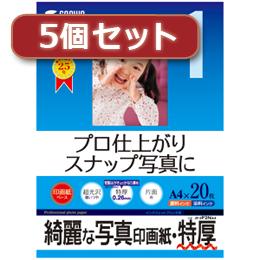 便利雑貨 5個セット インクジェット写真印画紙・特厚 JP-EP2NA4X5