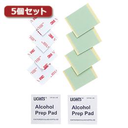 便利雑貨 5個セット 両面テープ&アルコールパッド QL-OP9X5