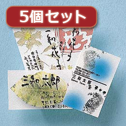 便利雑貨 5個セット インクジェット和紙名刺カード JP-MCWASHIX5