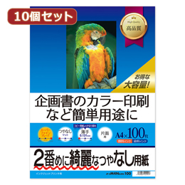 便利雑貨 10個セット インクジェットスーパーファイン用紙・100枚 JP-EM4NA4N-100X10