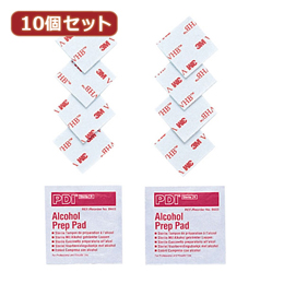 便利雑貨 10個セット 両面テープ&アルコールパッド QL-OP5X10