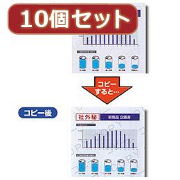 便利雑貨 10個セット マルチタイプコピー偽造防止用紙(B5、100枚入り) JP-MTCBB5X10