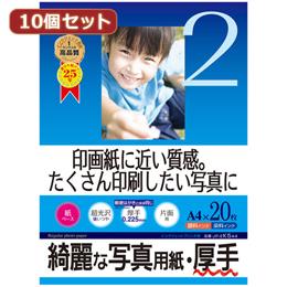 オフィス用品関連 10個セット インクジェット写真用紙・厚手 JP-EK5A4X10