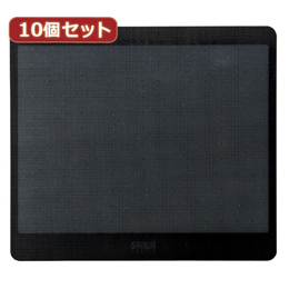 お役立ちグッズ 10個セット オリジナルマウスパッド(ブラック) MPD-HASA2BKX10