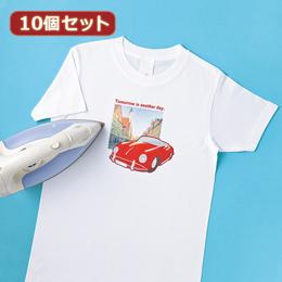 インクジェット用紙関連 10個セット インクジェット用アイロンプリント紙(白布用) JP-TPR8X10