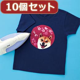 便利雑貨 10個セット インクジェットカラー布用アイロンプリント紙 JP-TPRCLNA6X10