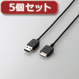 便利雑貨 5個セット Walkman用USBシンクケーブル LHC-UW01 LHC-UW01X5