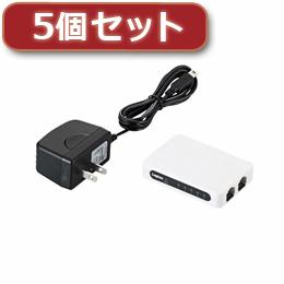 便利雑貨 5個セット 100BASE-TX対応 スイッチングハブ LAN-SW05PSWE LAN-SW05PSWEX5