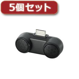 【単四電池 4本】付きオーディオ関連 5個セット Walkman用コンパクトスピーカー LDS-WMP500BK LDS-WMP500BKX5 便利雑貨 5個セット Walkman用コンパクトスピーカー LDS-WMP500BK LDS-WMP500BKX5