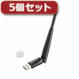 日用品 便利 ユニーク 5個セットロジテック ワイヤレスアダプター 300M LAN-WH300NU2 LAN-WH300NU2X5