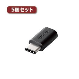 生活日用品関連 5個セット USB2.0変換アダプタ(Type-C-micro-B) TB-MBFCMADBK TB-MBFCMADBKX5