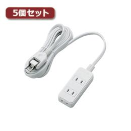 便利雑貨 5個セット 電源タップ(雷ガード・ほこりシャッター) T-KST02-22330WH T-KST02-22330WHX5