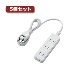 便利雑貨 5個セット 電源タップ(雷ガード・ほこりシャッター) T-KST02-22410WH T-KST02-22410WHX5