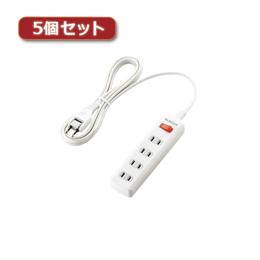 便利雑貨 5個セット 一括スイッチ付 雷ガードタップ T-K3A-2425WH T-K3A-2425WHX5