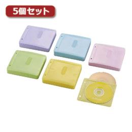 5個セット Blu-ray・CD・DVD対応不織布ケース 2穴 CCD-NBWB240ASO CCD-NBWB240ASOX5オススメ 送料無料 生活 雑貨 通販