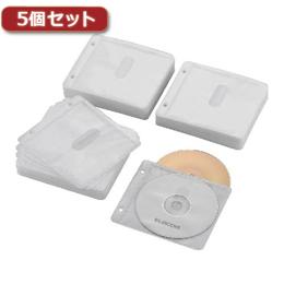 5個セット Blu-ray・CD・DVD対応不織布ケース 2穴 CCD-NBWB240WH CCD-NBWB240WHX5人気 お得な送料無料 おすすめ 流行 生活 雑貨