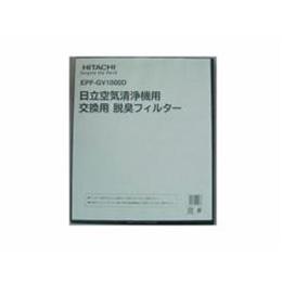 空気清浄機用 集じん・脱臭フィルター EPF-GV1000D人気 お得な送料無料 おすすめ 流行 生活 雑貨