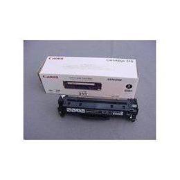 純正トナーカートリッジ 318 (ブラック) CRG-318BLK CRG-318BK人気 お得な送料無料 おすすめ 流行 生活 雑貨
