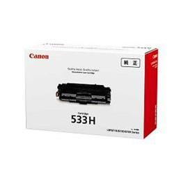 便利雑貨 純正トナーカートリッジ533H(ブラック・大容量) CRG-533H CRG533H