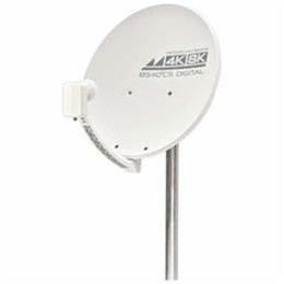 45SRL 4K8K放送対応 BS・110°CSアンテナ(口径45cm型)お得 な 送料無料 人気 トレンド 雑貨 おしゃれ