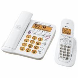 便利雑貨 JD-G56CL デジタルコードレス電話機(子機1台) ホワイト系