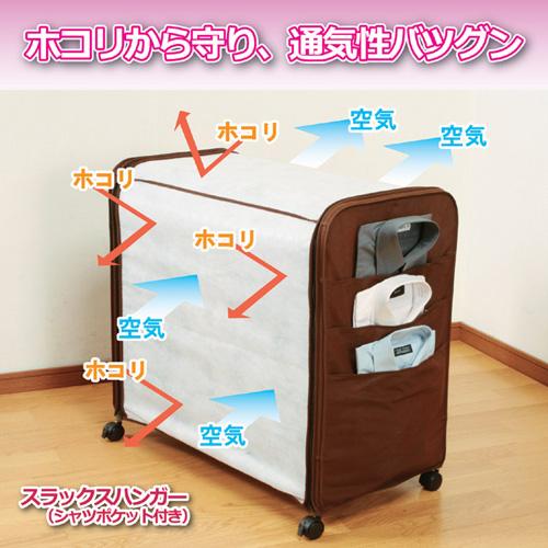 便利雑貨 後藤 スラックスハンガー(シャツポケット付き) 870101