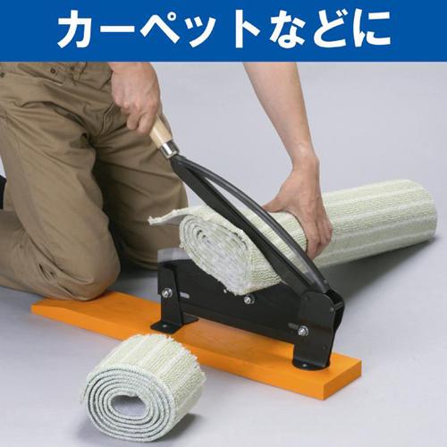 便利雑貨 後藤 ラク~に押し切り機 ワイドタイプ 807026