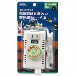 便利雑貨 YAZAWA 海外旅行用変圧器130V270W HTDC130V270W