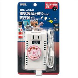 生活家電関連 海外旅行用変圧器240V80W HTDC240V80W