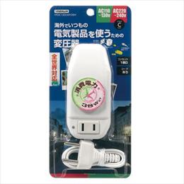 電化製品関連 YAZAWA 海外旅行用変圧器130V240V38W HTDC130240V38W
