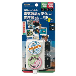 便利雑貨 YAZAWA 海外旅行用変圧器130V240V1000 HTD130240V1000W