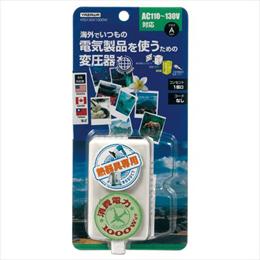 便利雑貨 YAZAWA 海外旅行用変圧器130V1200W HTD130V1200W