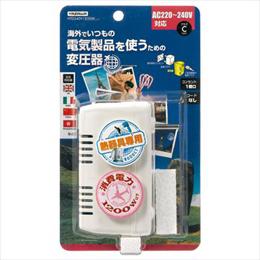 便利雑貨 YAZAWA 海外旅行用変圧器240V1200W HTD240V1200W