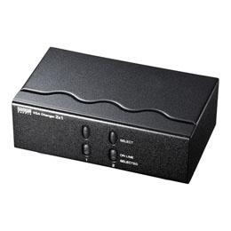 便利雑貨 サンワサプライ ディスプレイ切替器(ミニD-sub(HD)15pin用)・2回路 SW-EV2N
