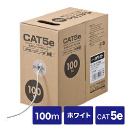 単四電池 3本 おまけ付きパソコン周辺機器関連 CAT5eUTP単線ケーブルのみ100m KB-C5L-CB100W KB-C5L-CB100Wお得 な全国一律 限定品 便利 日用品 送料無料 新商品 ユニーク