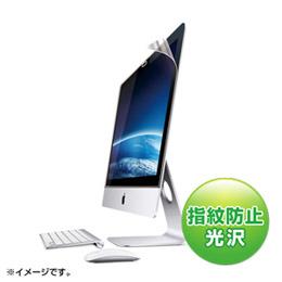 超激得SALE オフィス用品関連 iMac21.5型ワイド用ブルーライトカット液晶保護フィルム LCD-IM215BC LCD-IM215BC人気 送料無料 上等 日用雑貨 商品 父の日