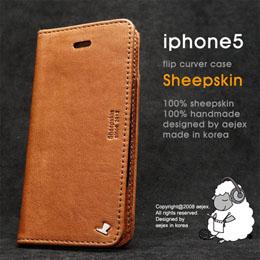 生活関連グッズ AEJEX iPhone5用ケース FLIPタイプ ブラウン AS-AJIP5F-BW